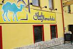 Restaurace Klub cestovatelů v Králově Poli.