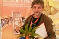 Břetislav Rychlík s cenou.