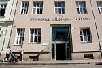 Nemocnice Milosrdných bratří v Brně. Ilustrační foto.