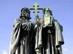 ILUSTRAČNÍ FOTO: Svatý Cyril a Metoděj.