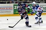 HC Kometa Brno v bílém proti HC Vítkovice (Jan Schleiss)