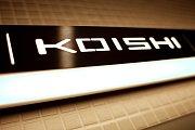 Koishi se probojovala v Maurerově výběru na první příčku.