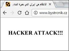 Kybernetickému útoku čelí web Bystrčníku, který se věnuje životu v brněnské Bystrci. Od úterý je stránka nedostupná a po pokusu o otevření návštěvníka překvapí arabský nápis v panelu.