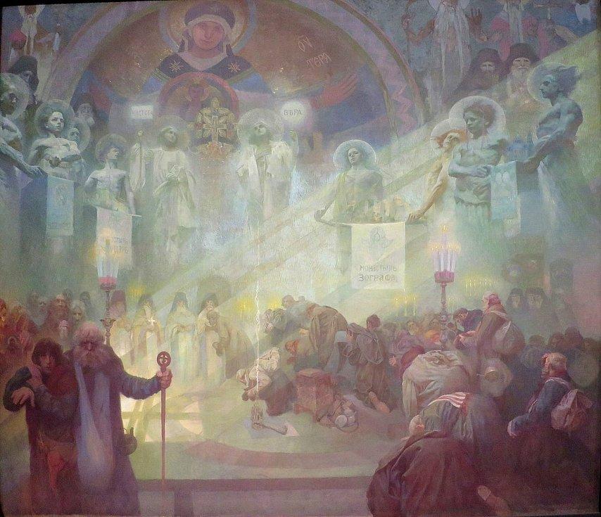 Mont Athos: Vatikán pravoslavných, Alfons Mucha.