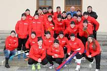 Česká republika poprvé hostí světový šampionát florbalistek - domácí reprezentace by ráda vybojovala medaili.
