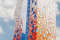 AZ Tower v Heršpické ulici.