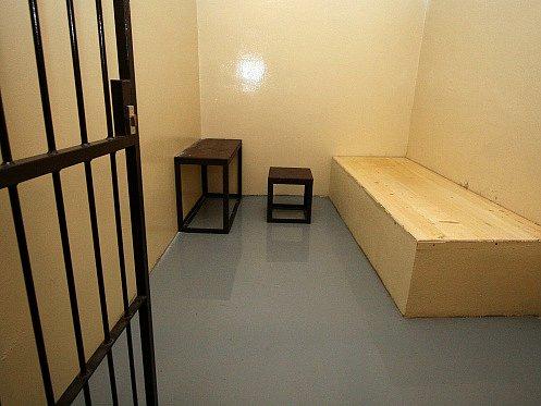 Cela předběžného zadržení