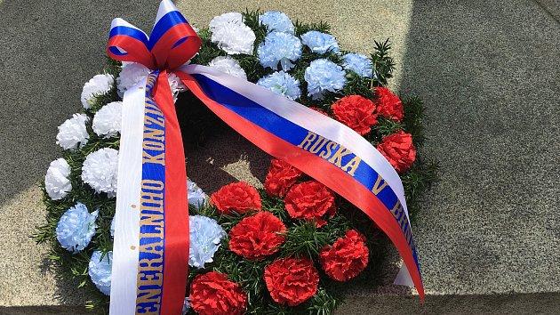 Připomněli konec války a uctili padlé. Na nacistickém popravišti 1350 obětí