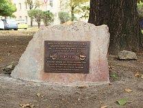 Oslavu hned tří událostí si lidé v říjnu užili na Tyršově základní škole Kuldova. Slavili tam zároveň sto let republiky, pětaosmdesáté výročí školy a výročí padesáti let od zasazení lípy symbolizující svobodu před budovou školy.