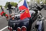 Ruská skupina motorkářů Noční vlci. Ilustrační foto.