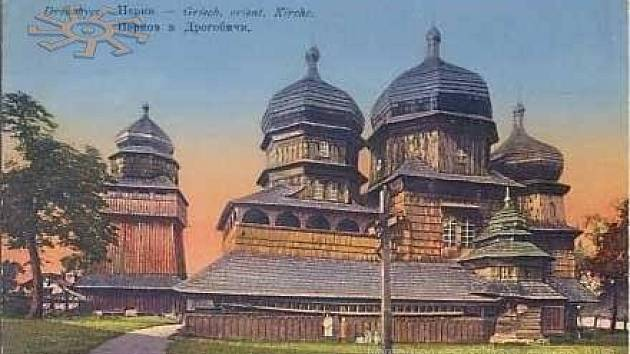 Výstava přiblíží ukrajinské kulturní i přírodní dědictví, zapsané v seznamu UNESCO.