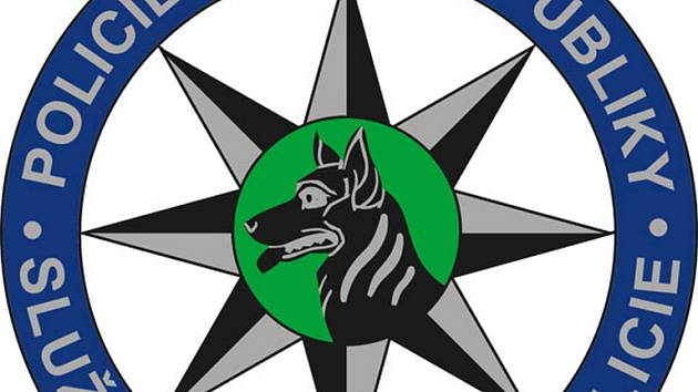 Cizinecká policie - logo
