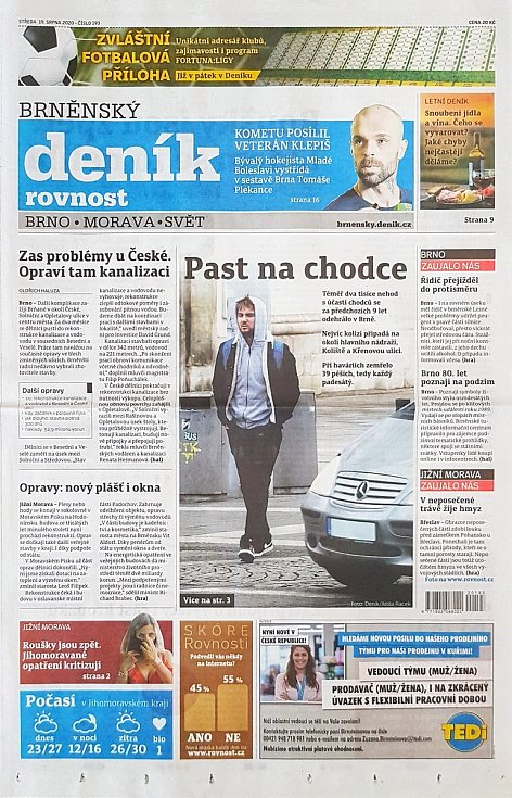 Noviny v současnosti vychází každý den kromě neděle jako Brněnský deník Rovnost. Zpravodajství z jižní Moravy nabízí na prvních třech stranách.