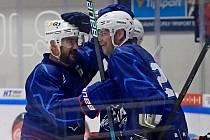 Hokejisté Komety B si připsali historickou výhru v souboji s Havlíčkovým Brodem.
