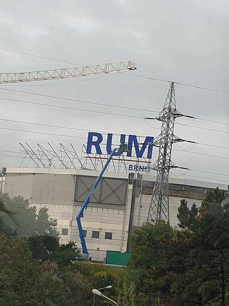 Obchodní centrum Futurum zachycené na fotografii Jana Vincourka, která vzbudila zájem na sociálních sítích. Zdroj: facebook BRNO today Jan Vincourek