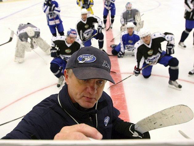 Hokejisté brněnské Komety se po 95 dnech vrátili do Kajot Areny a zahájili letní přípravu na ledě.