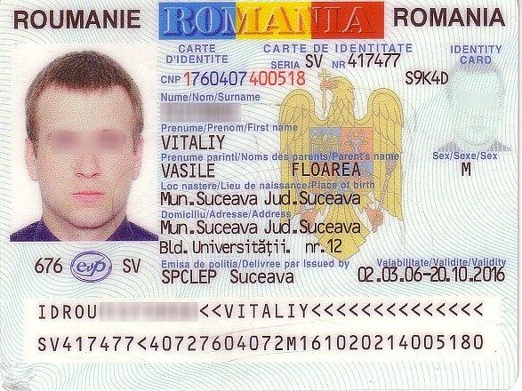 Falešný rumunský občanský průkaz