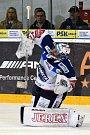Hokejový brankář Marek Čiliak.