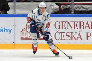 Karel Plášek podepsal tříletý nováčkovský kontrakt s Vancouverem.