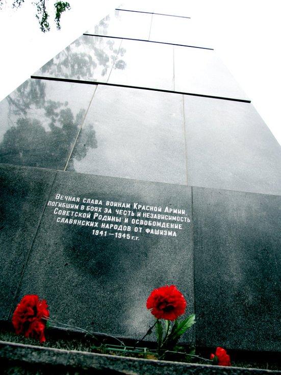 Pomník rudoarmějců v Králově Poli.