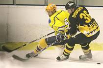 II. hokejová liga: HC Roudnice  n. L. - HC Baník Sokolov 1:5