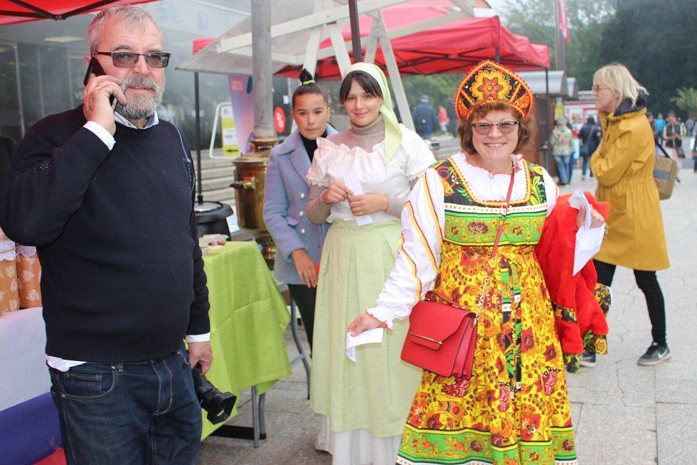 Den národnostních menšin se letos konal v Karlových Varech.