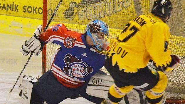Ilustrační foto: Sokolov versus Děčín