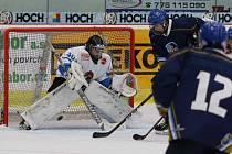 Hokejový dorost HC Tábor už zbrojí na start nadcházející extraligové sezony.