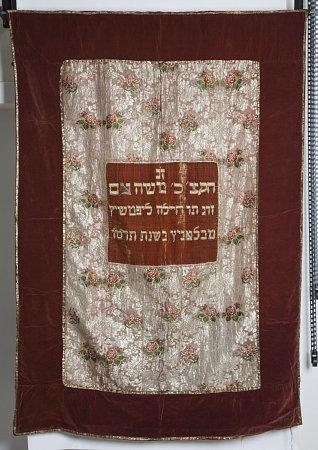Mladovožická židovská opona