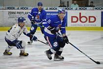 Hokejová příprava: HC Tábor - HHK Velké Meziříčí 11:1