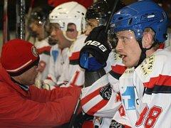 Střídačka hokejového HC Tachov při domácím utkání s Klatovy B.