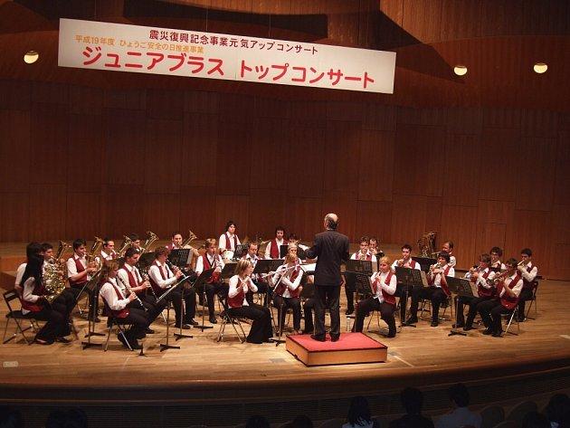 Dechový orchestr mladých při ZUŠ Tachov nedávno úspěšně reprezentoval Tachovsko v Zemi vycházejícícho slunce