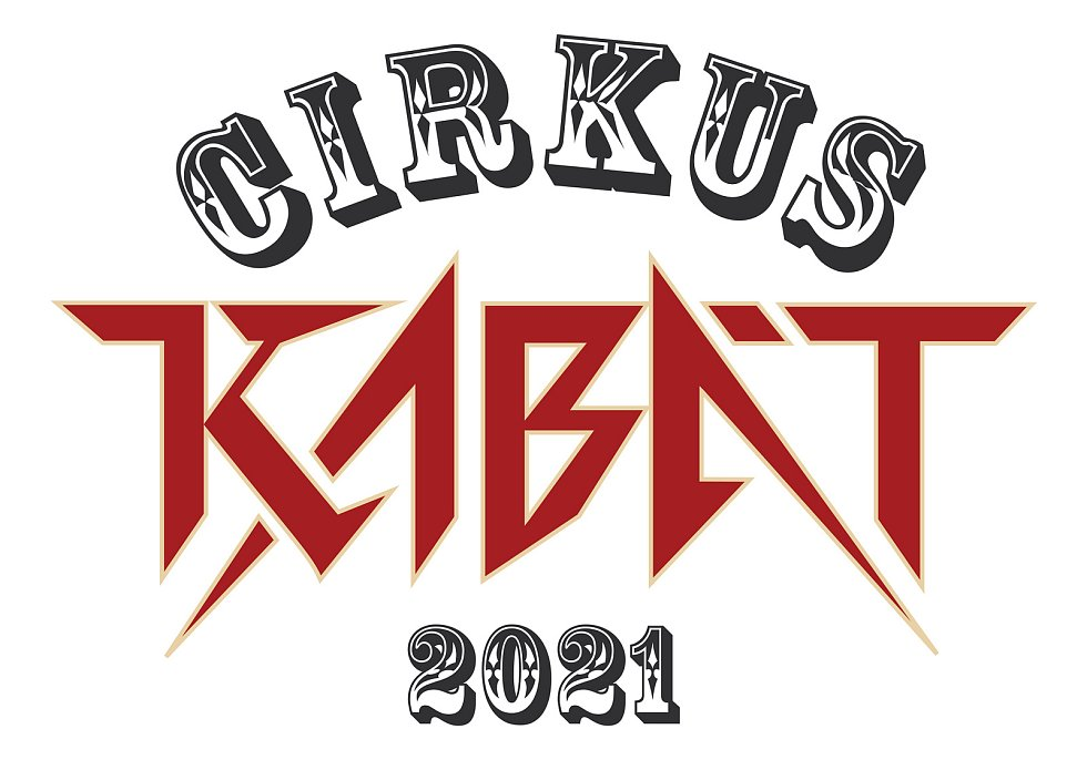 Kapela Kabát jezdí většinou na tour po sportovních halách nebo stadionech. Nyní v létě pojede turné s v cirkusovém šapitó pod názvem Cirkus Kabát.