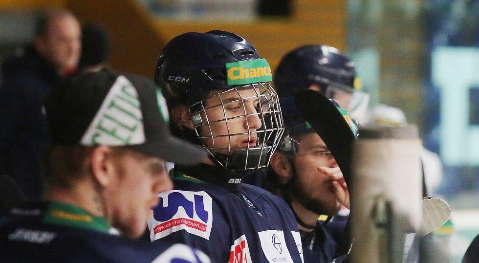 Slovan Ústí - Vrchlabí, Chance liga 2020/2021. Hokejisté Slovan Ústí ilustrační
