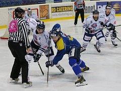 Přátelák, HC Slovan Ústí a Benátky