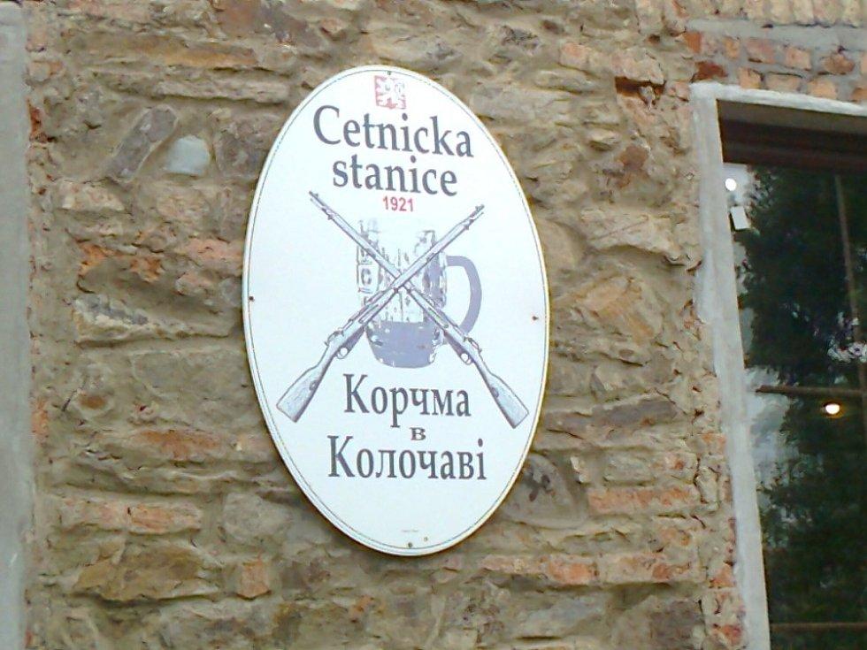 Četnická stanice – krčma v Koločavě