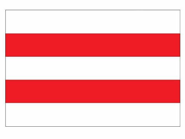 Vlajka města Ústí nad Labem