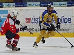 Hokejisté Ústí utrpěli v Přerově debakl 6:1. Ilustrační foto.
