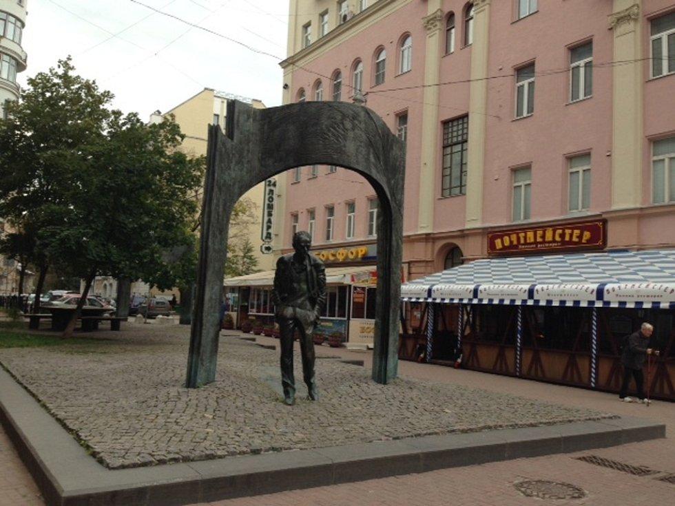Natáčení v Moskvě.