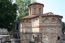 Srbsko je zemí mnoha přírodních tváří a kulturních pokladů.