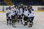 Ústecký hokejový tým HC Slovan, který bude s univerzitou spolupracovat.