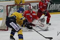 Celek Ústeckých Lvů hostil Kohouty z Olomouce a po utkání byli spokojenější hosté, kteří zvítězili 5:3.