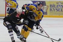 Hokejisté Ústí sehráli velmi nevydařené utkání na ledě extraligového výběru Vladimíra Růžičky.