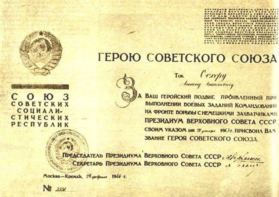 Jmenování Antonína Sochora hrdinou Sovětského svazu.