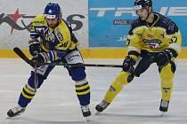 V zatím posledním domácím zápase vyhrál Slovan nad Přerovem po samostatných nájezdech.