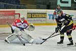 Slovan Ústí - Třebíč, Chance liga 2020/2021