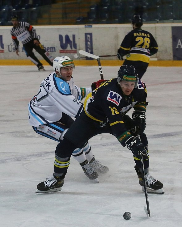 Slovan Ústí - Vrchlabí, Chance liga 2020/2021