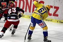 Hokejový útočník Jakub Svoboda