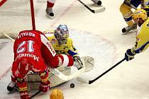 Utkání  Tipsport hokejové extraligy mezi HC Mountfield České Budějovice a HC PSG Zlín. Lukáš Květoň.