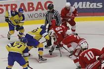 hokej  Aukro Berani Zlín - HC Slávia Praha